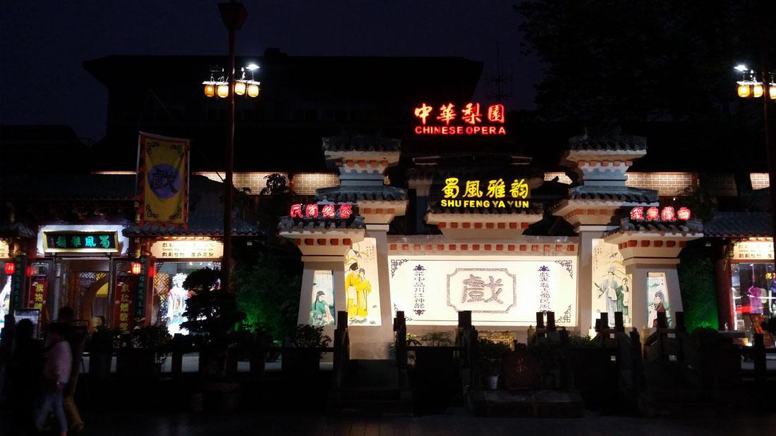 chengdu face change show