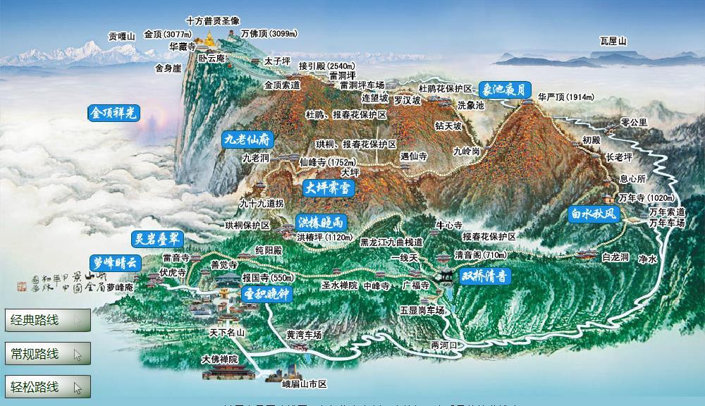 mount emei tour map