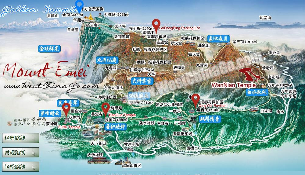 mount emei tourist map from chengdu