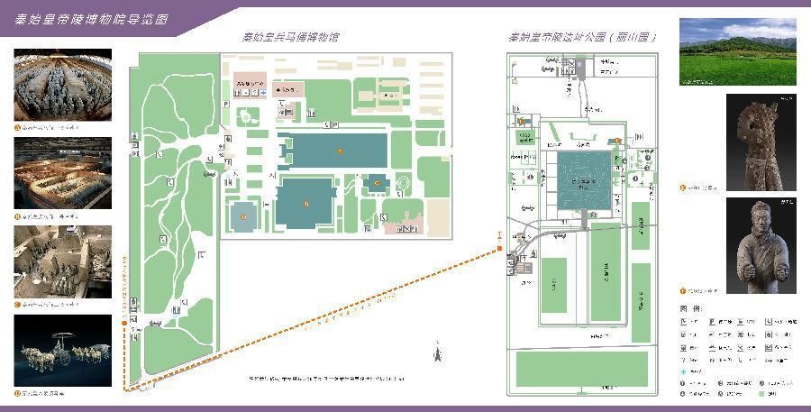 china xian QingShiHuang Terracotta Warriors tourist map