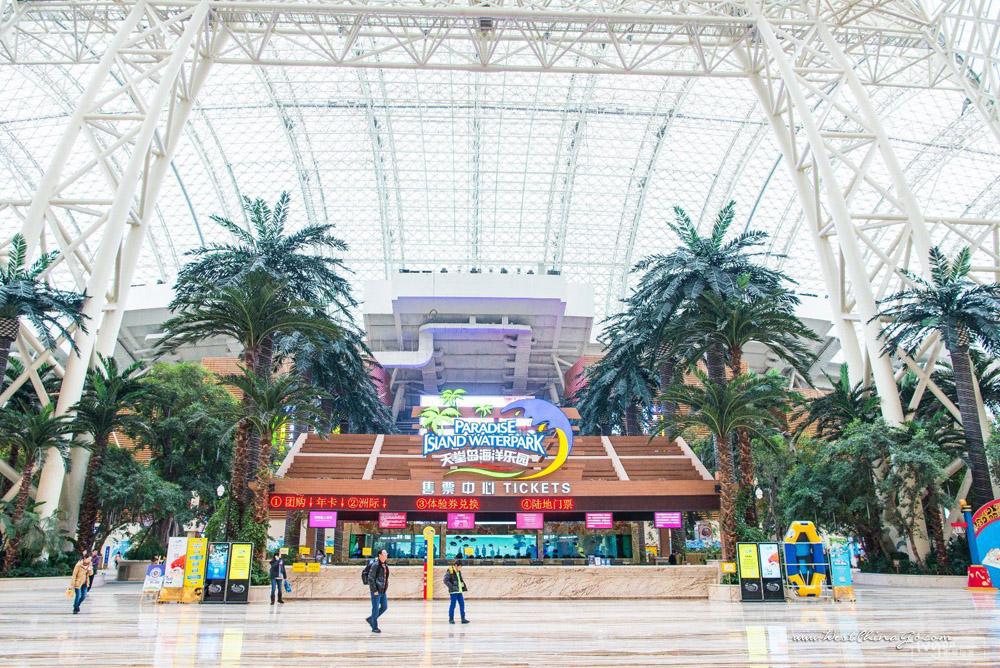 ChengDu Globle Center