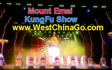 Mount Emei KungFu Show