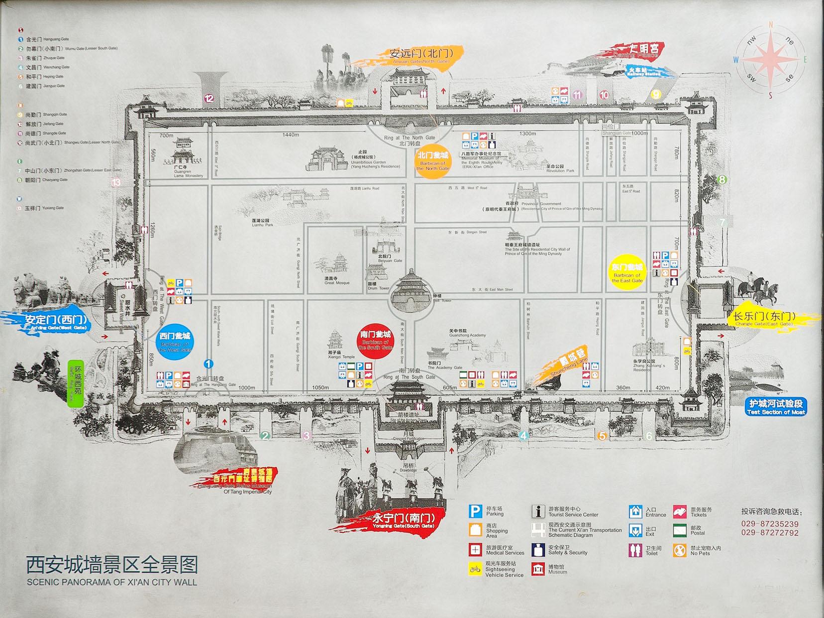 xian tour map