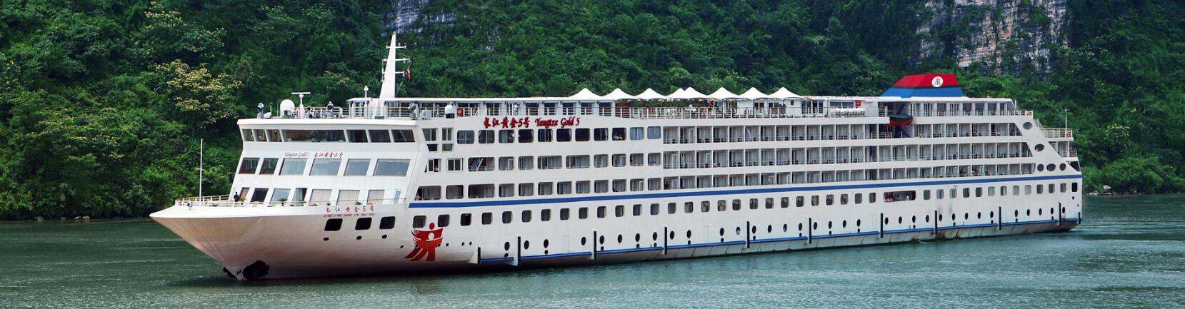 Gold 5-Yangtze River Cruise
