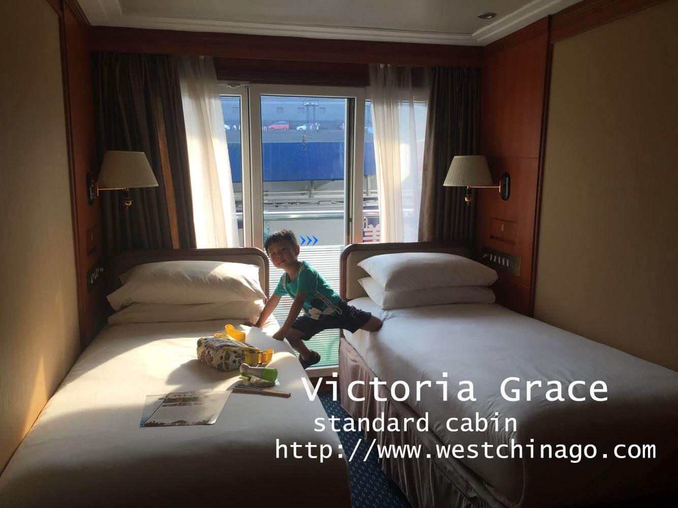 Victoria Grace standard cabin