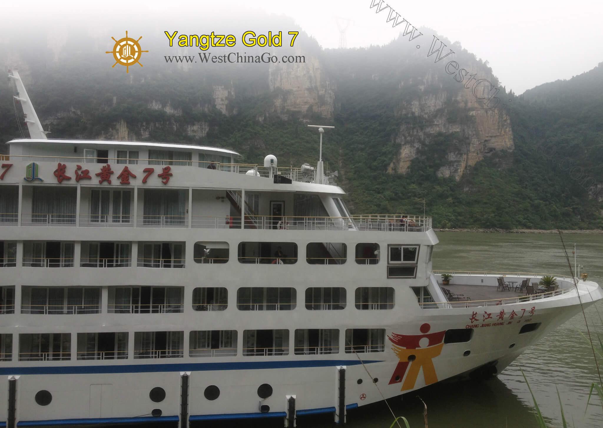 yangtze river cruise gold 7