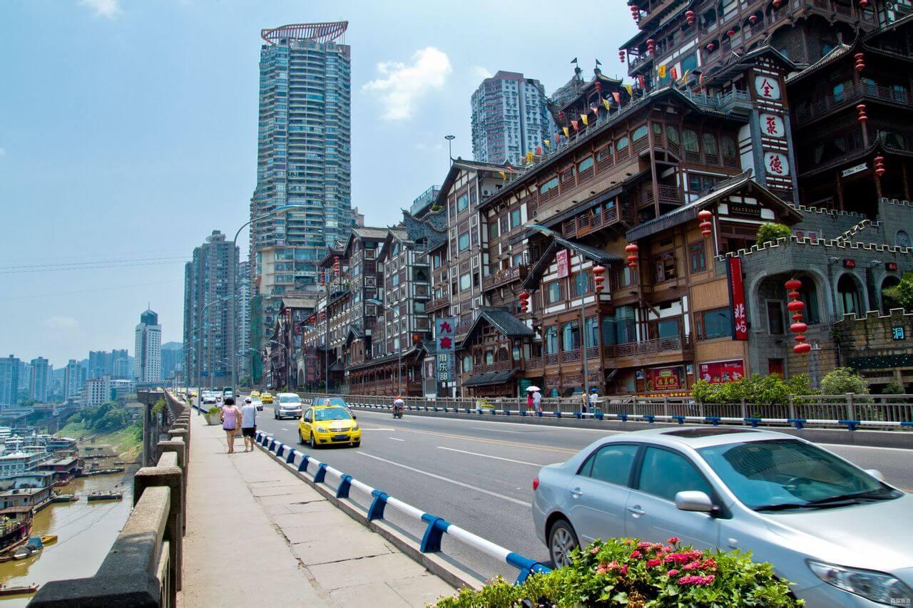 ChongQing HongYaDong