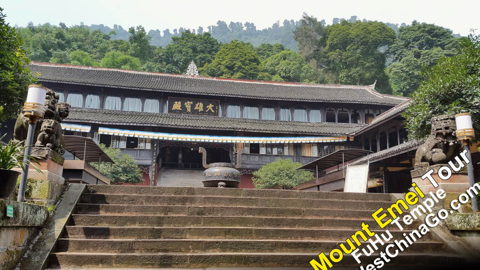Mount Emeishan tour: FuHu Temple