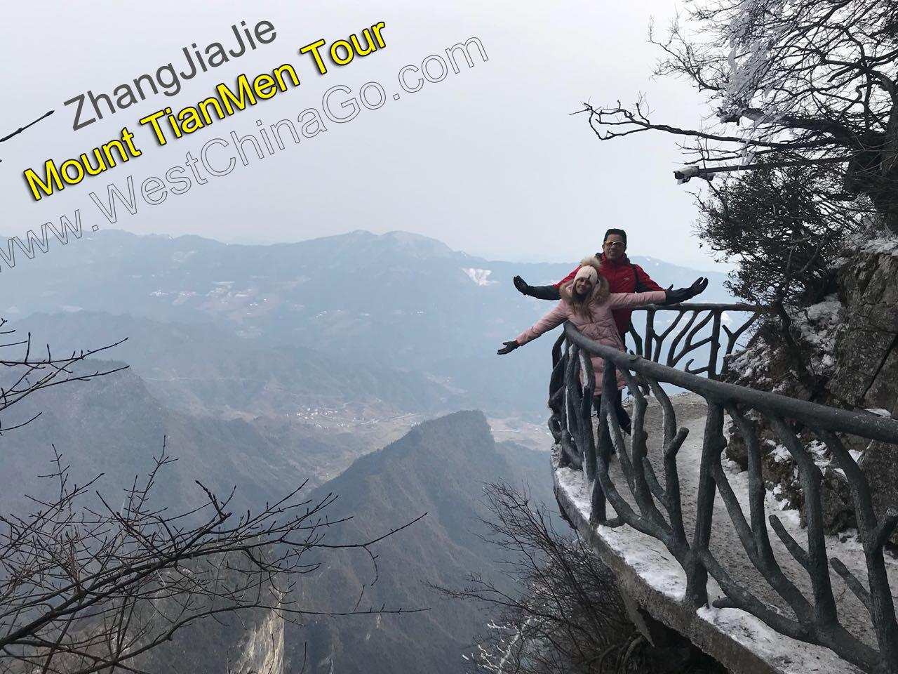 Mount TianMenshan Tourist Map