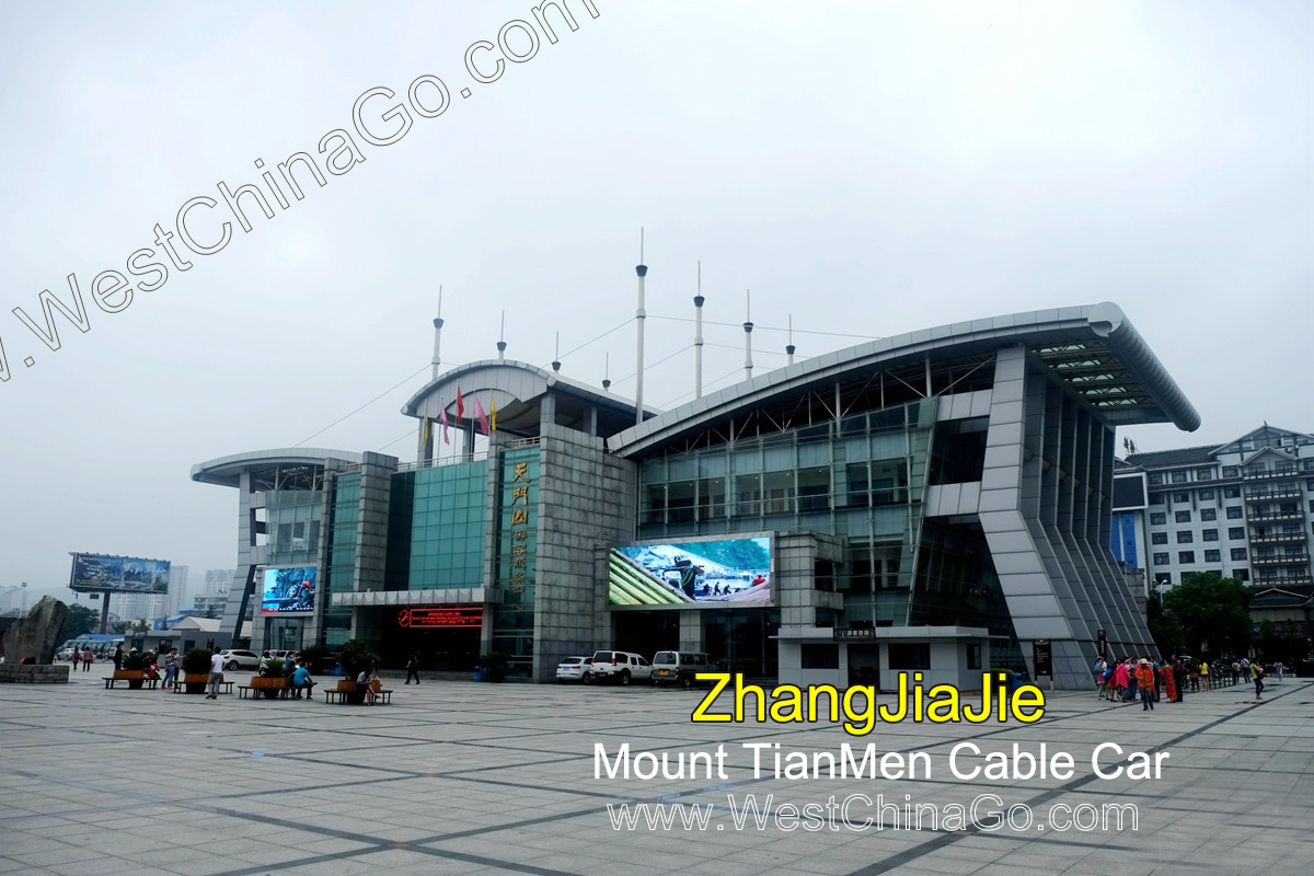Mount TianMenshan cable car