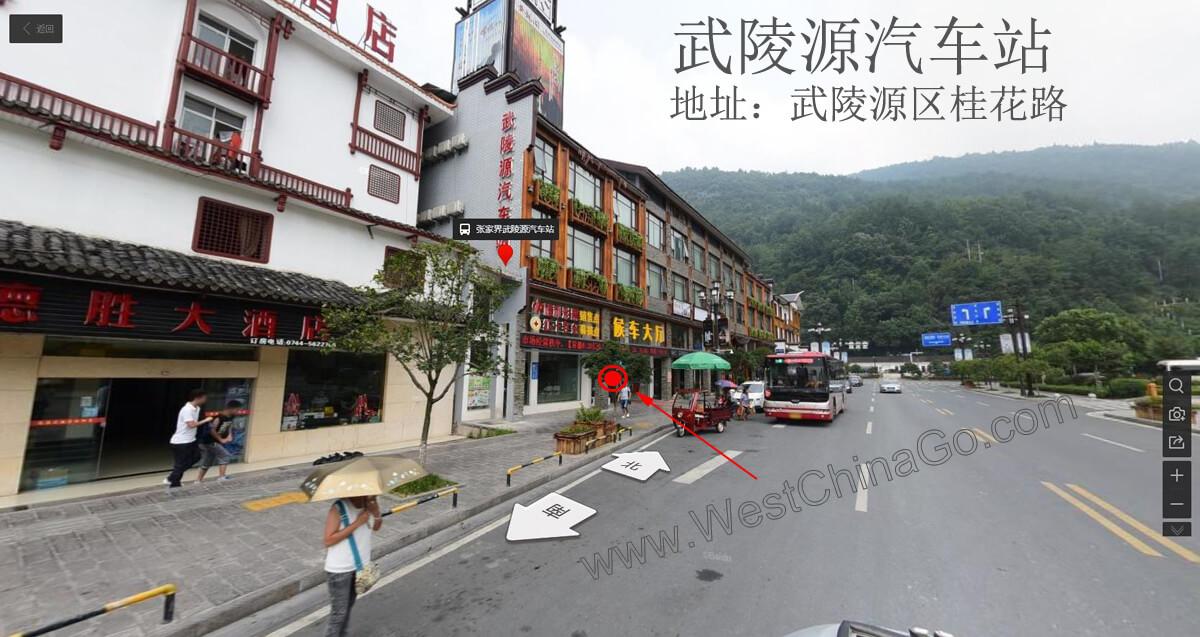 zhangjiajie WuLingYuan bus station
