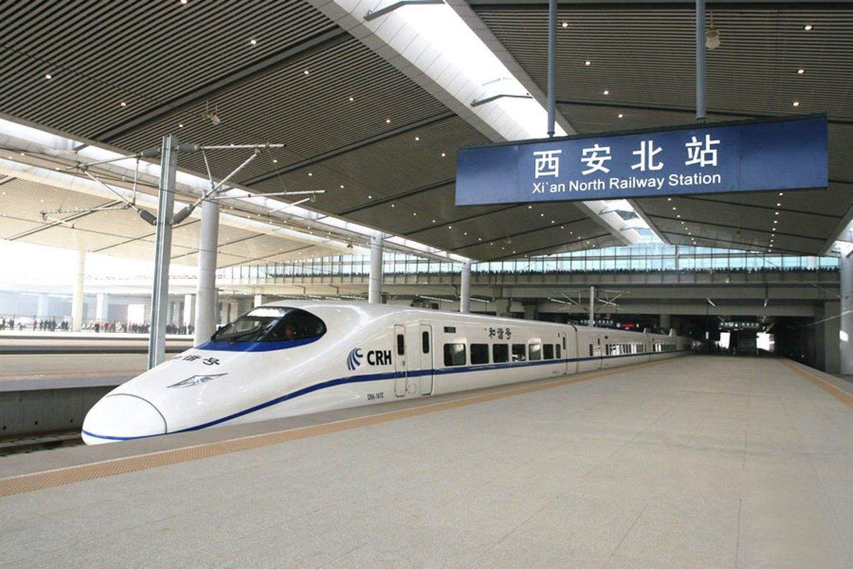 xian north railway station