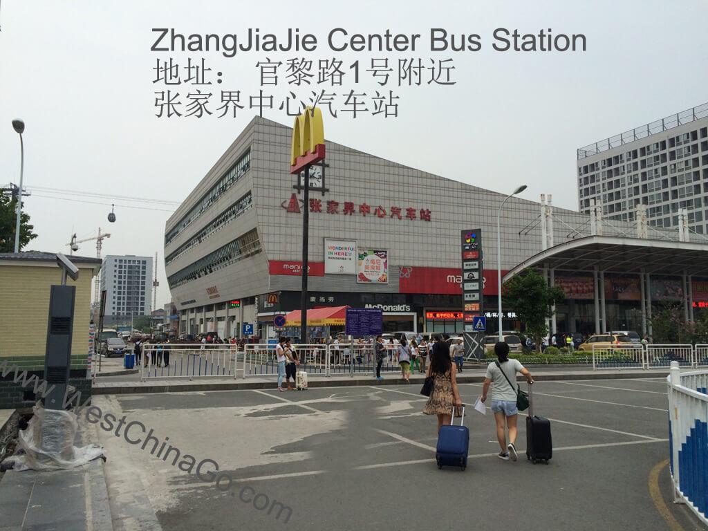 zhangjiajie center bus station