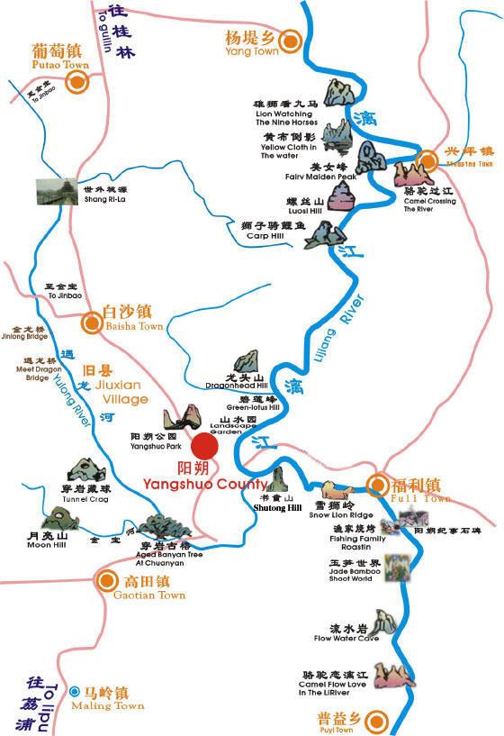 lijiang tour map