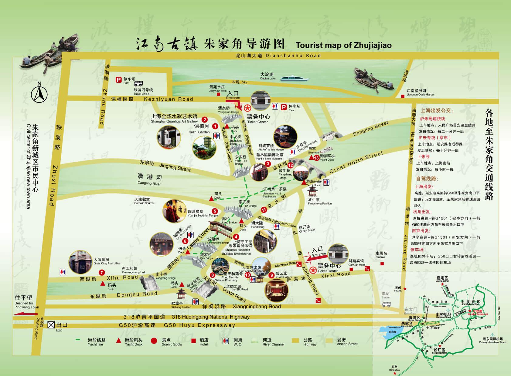 shanghai zhujiajiao tourist map