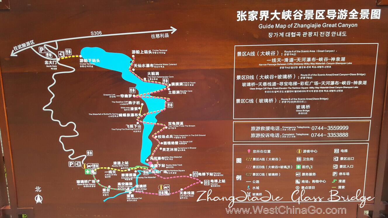 zhangjiajie Zhangjiajie Grand Canyon glass bridge tourist map