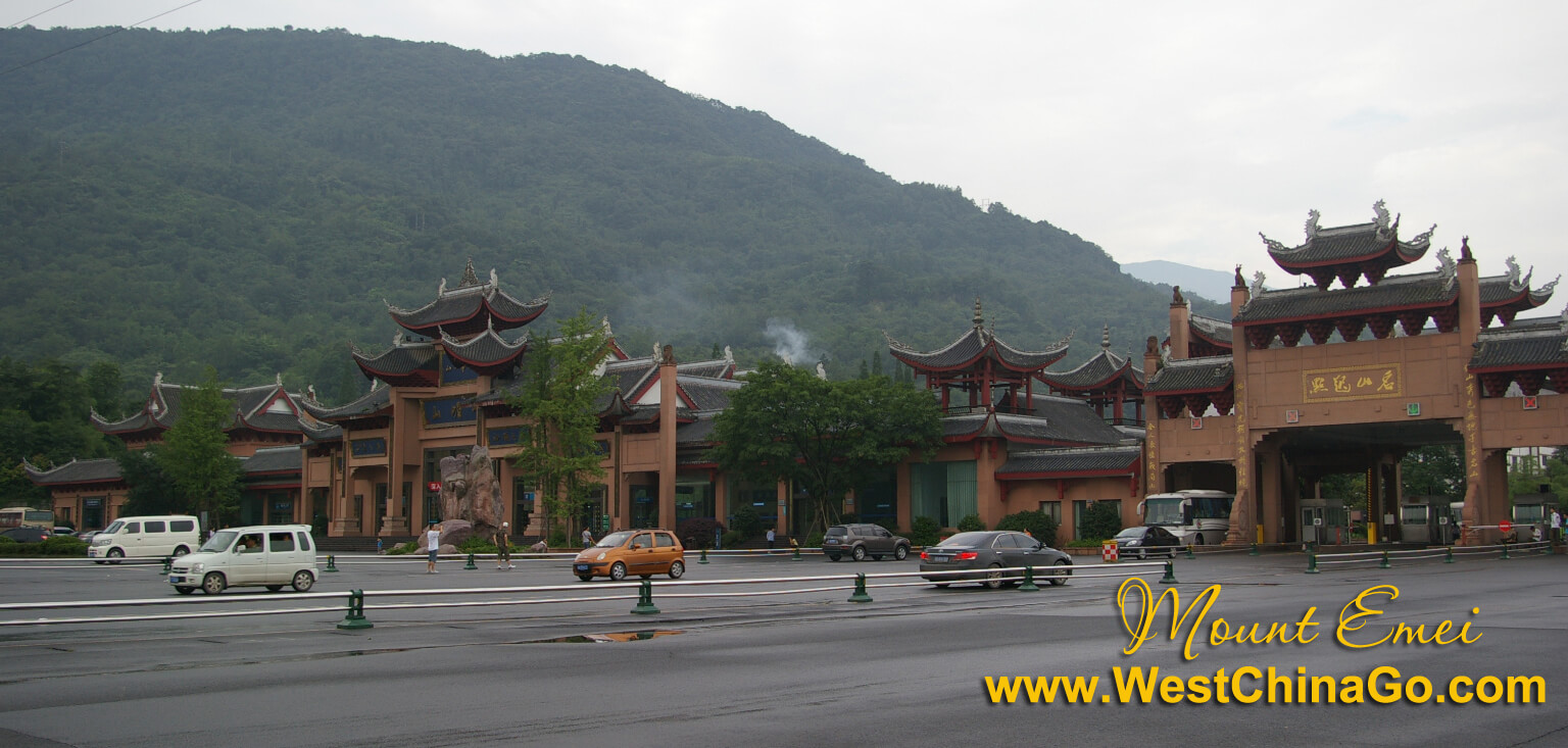 mount emei photo gallery