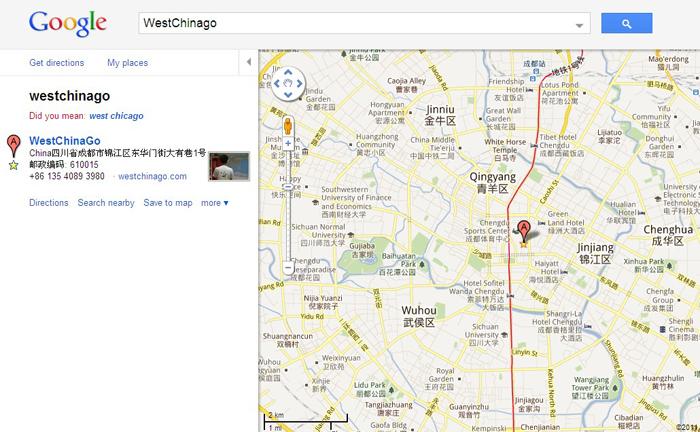 chengdu westchinago travel service