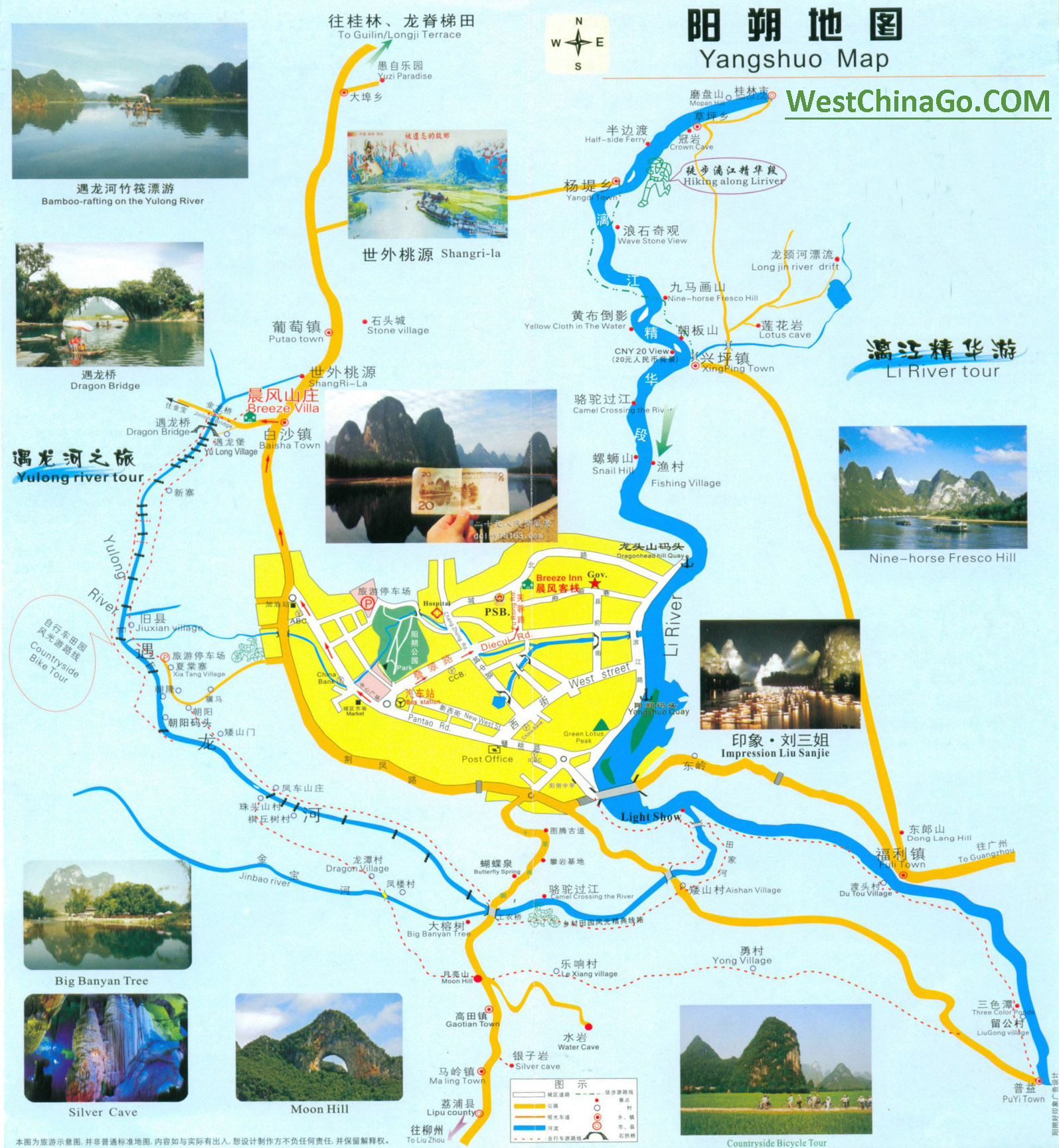 YANGSHUO tour map
