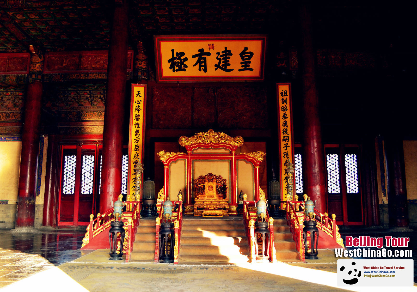 Beijing Tour package|Travel Guide|itinerary