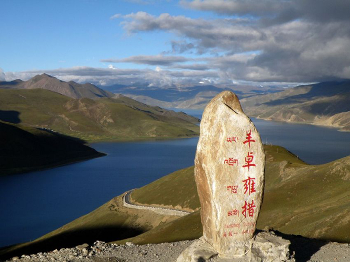 tibet Yamdrok lake tour|tavel guide