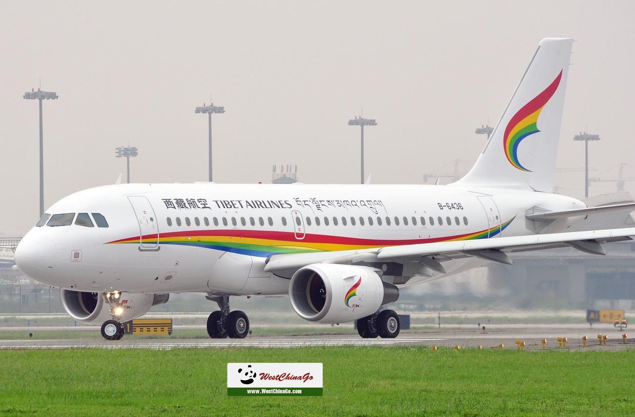 tibet air flight