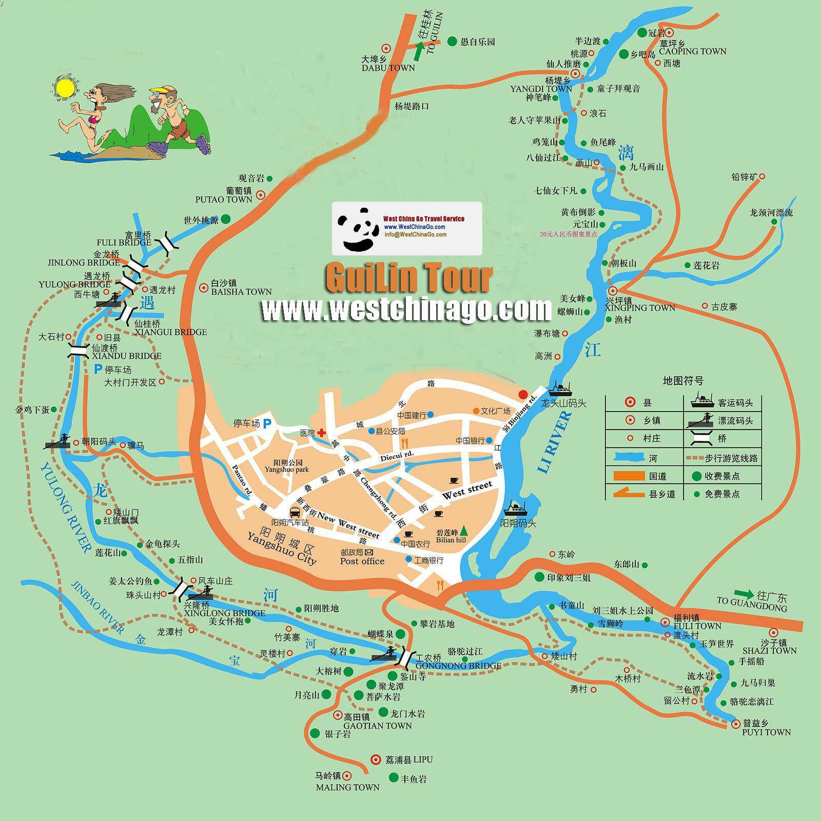 guilin tour map