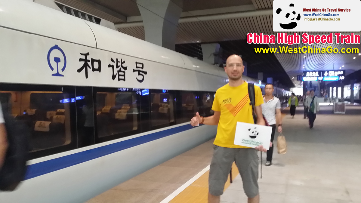 China high speed train tickets