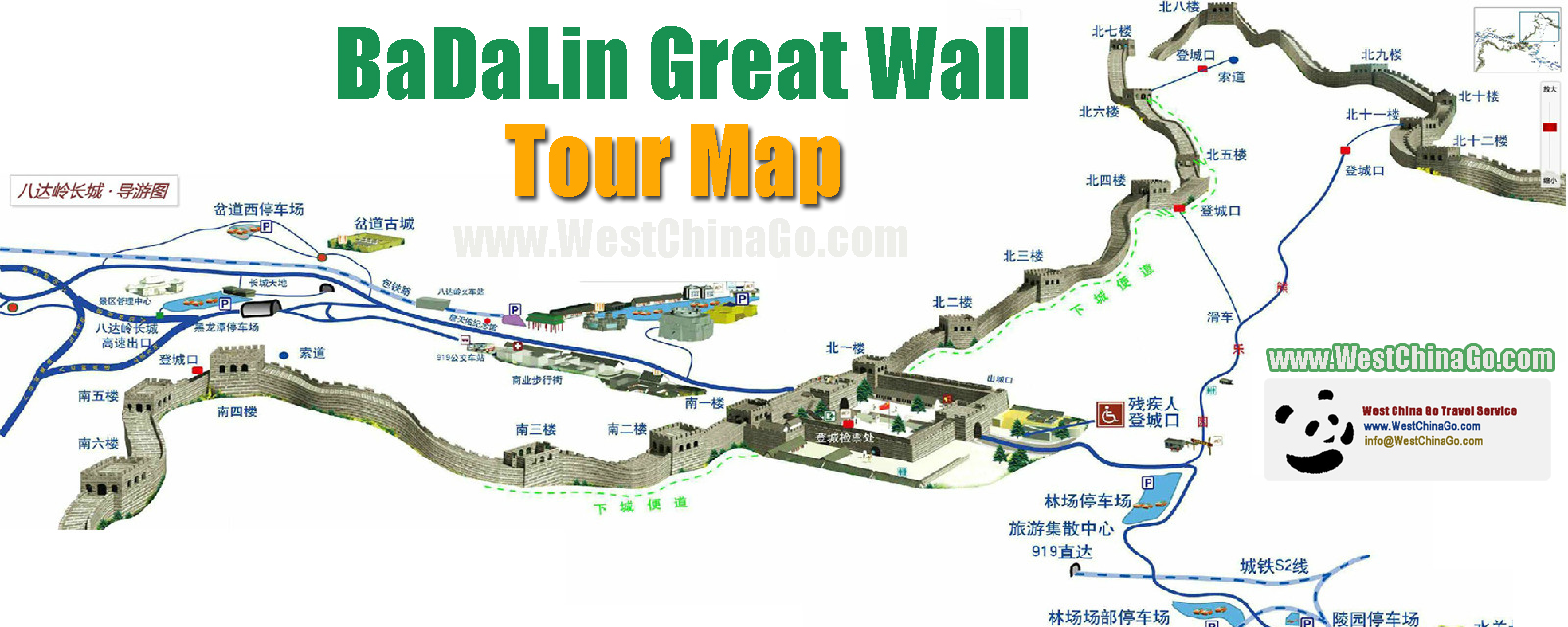 beijing badaling great wall Tour Map