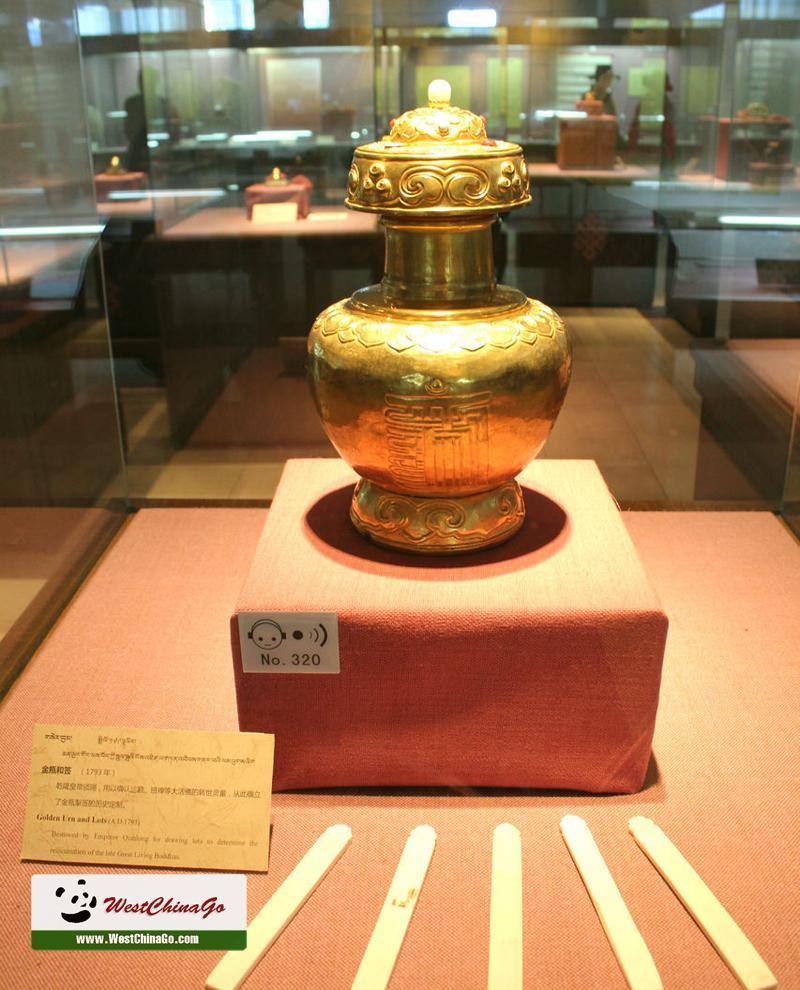 tibet-museum04.