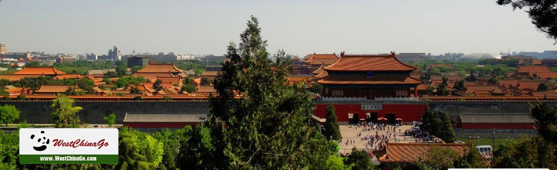6 Days: BeiJing Private Tour Package