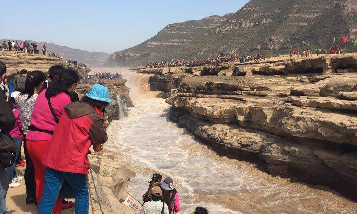Yellow River WaterFall