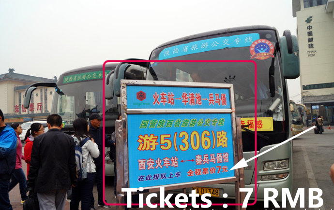How To Get To QinShiHuang Terracotta Warriors