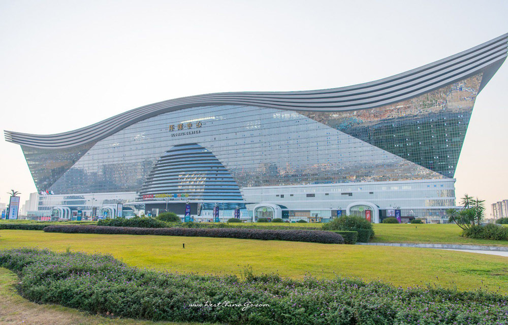 ChengDu Globle Center