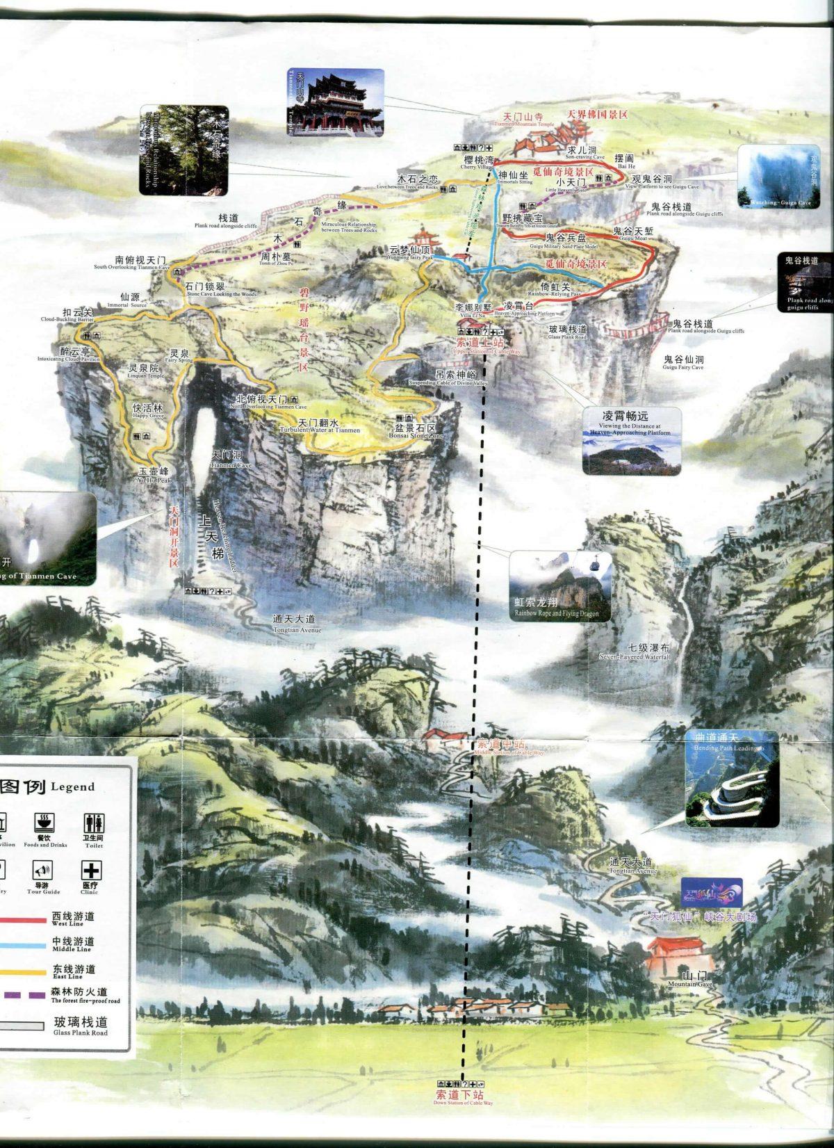 zhangjiajie tianmenshan tourist map