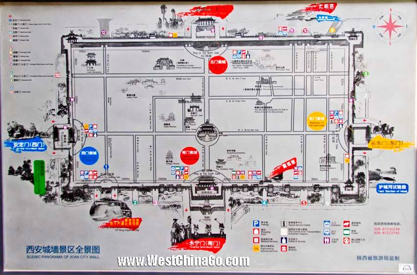 xian city wall tour map