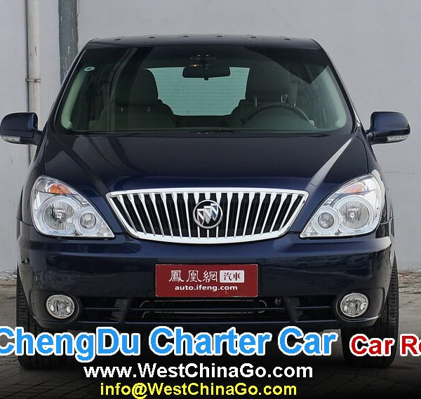 chengdu car rental,charter car