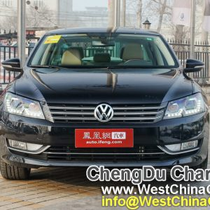 chengdu charter car,car rental