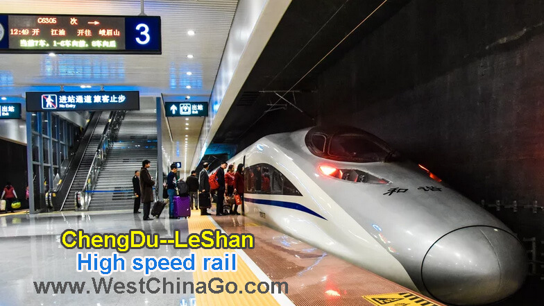 chengdu leshan high speed rail