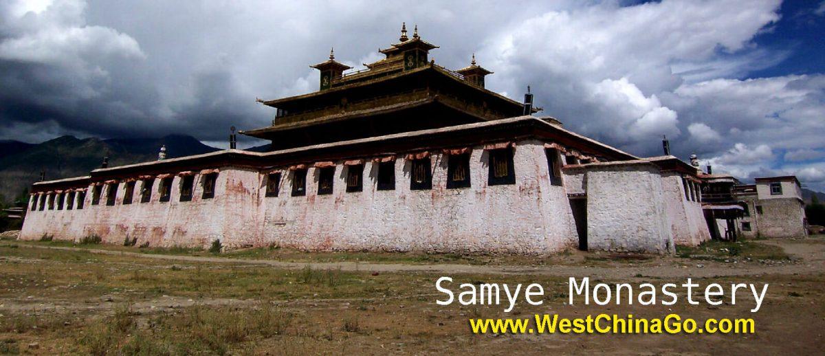 Tibet Lhasa Samye Monastery