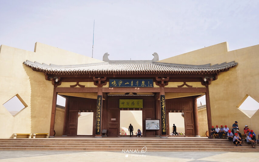 gansu tour|travel guide|itinerary