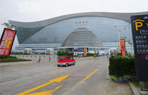 chengdu tour attractions-globle center