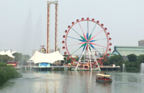 chengdu tour attractions-happy valley