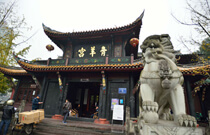 chengdu tour attractions-QingYang Palace