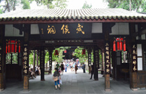 chengdu tour attractions-WuHouCi shrine
