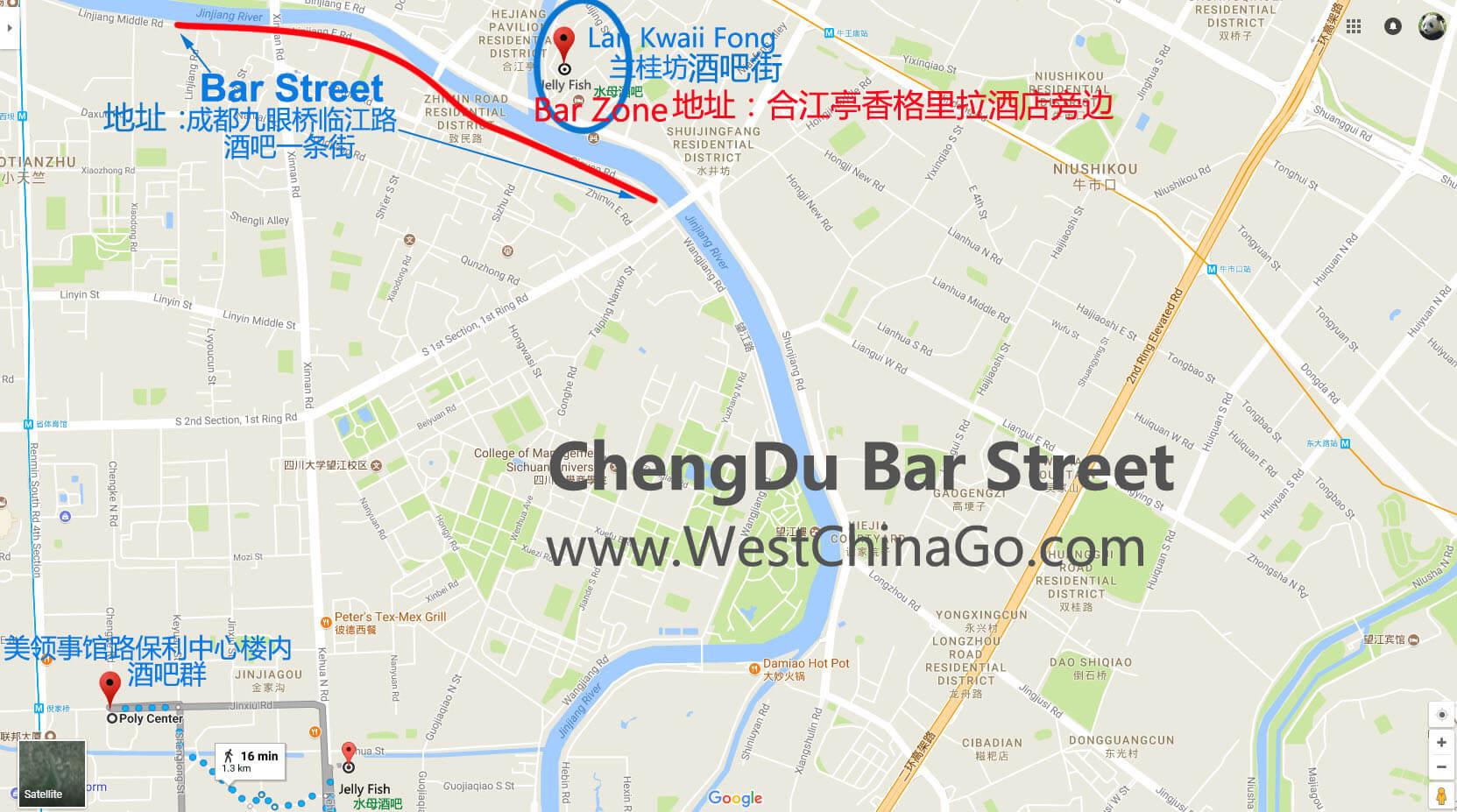 chengdu bar street