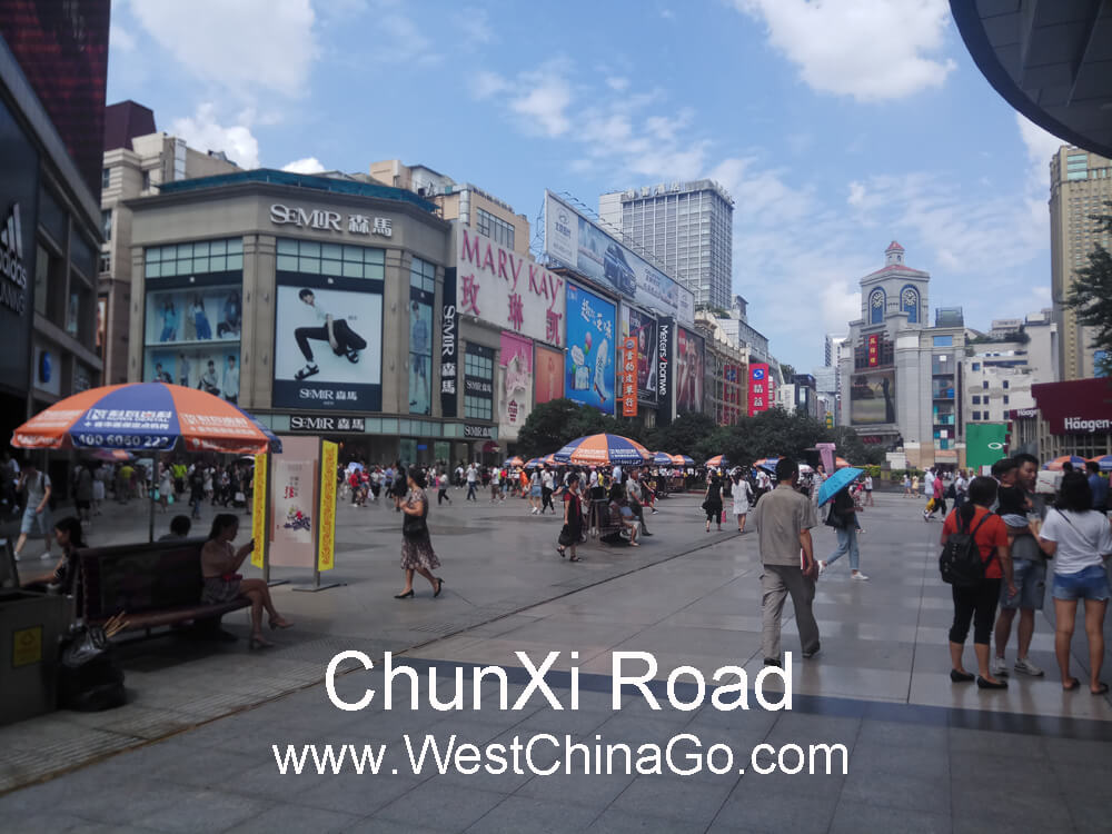 ChengDu ChunXi Road shopping