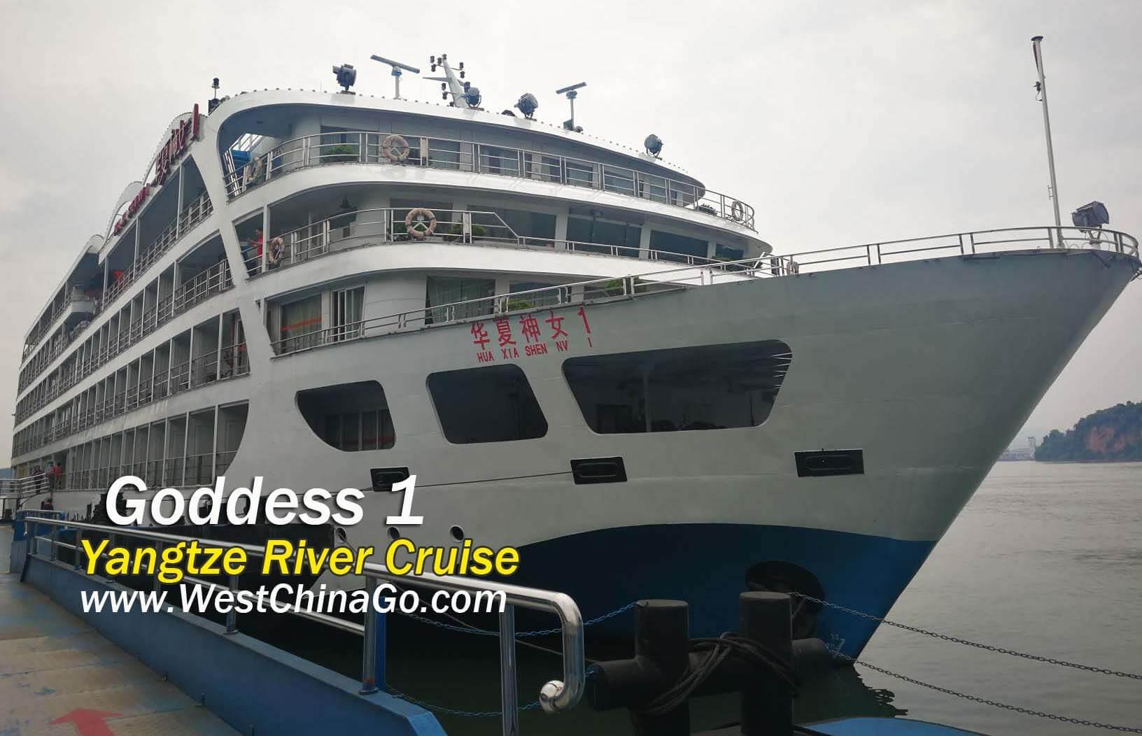 Yangtze River Cruise Goddess 1
