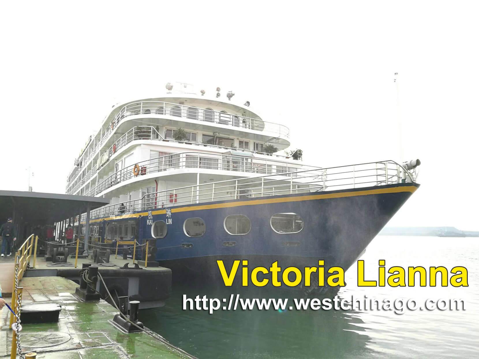 Victoria Lianna