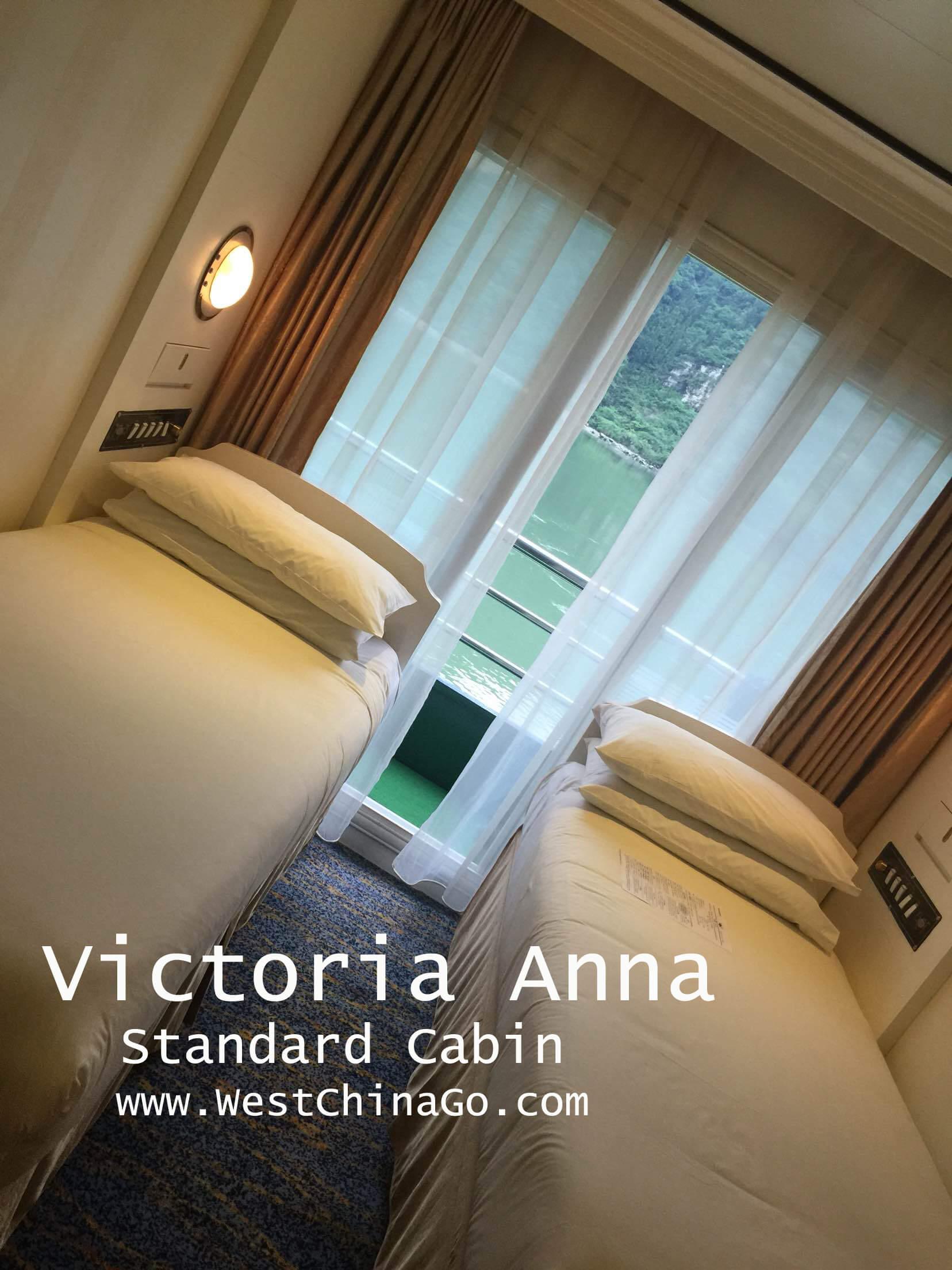 Victoria Anna